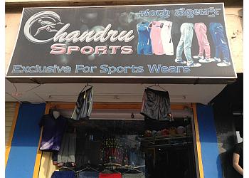 Chandru Sports