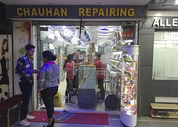 Chauhan Repairing Centre