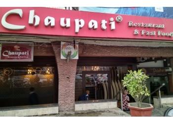 Chaupati Restaurant & Fast Food