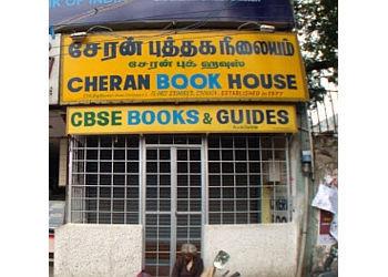 Cheran Book House