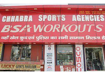Chhabra Sports Agencies