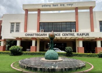 Chhattisgarh Science Centre