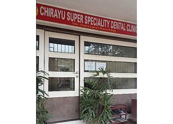 Chirayu Super speciality Dental Clinic