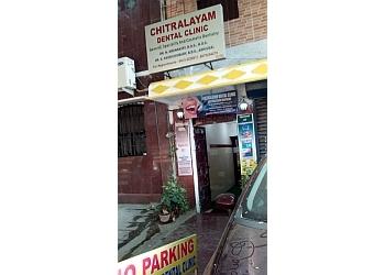 Chitralayam Dental Clinic