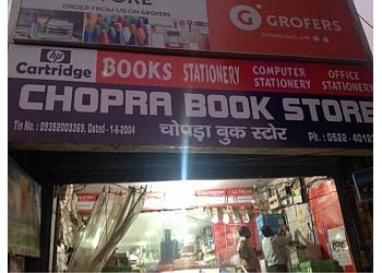 Chopra Book Shop