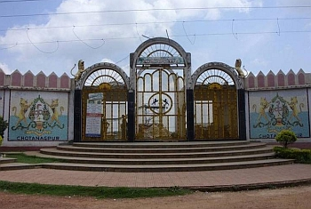 Chotanagpur Fun Castle