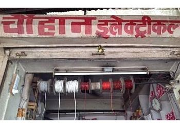 Chouhan electricals