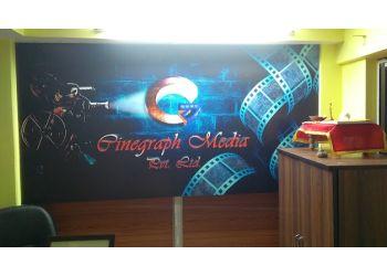 Cinegraph Media Pvt. Ltd.