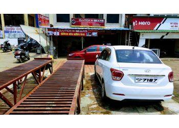 Clutch N Gears