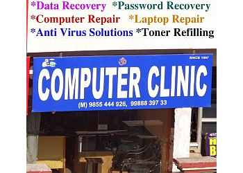 Computer Clinic