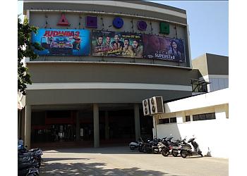 Cosmoplex Cinema