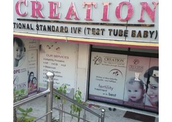 Creation - The Fertility Centre