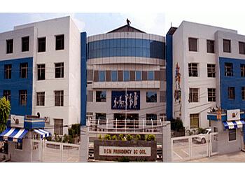 DCM Presidency School