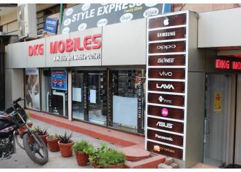 DKG Mobiles