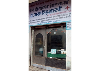 D.K. Homeopathic Clinic