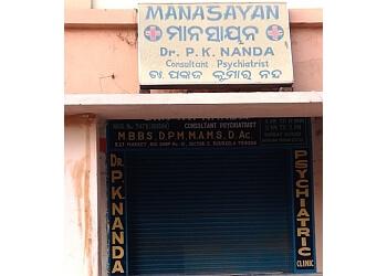 DR. Pankaj Kumar Nanda, MBBS, DPM