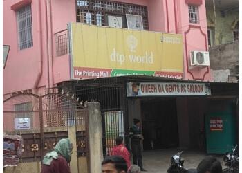 DTP World