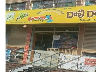 Daliraju Super Market