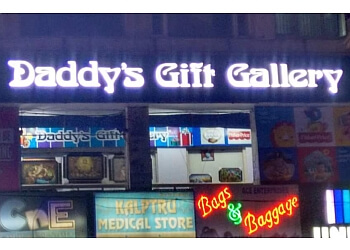 Daddy's Gift Gallery