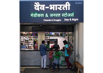 Daiv Bharti Medical