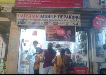 Darshan Mobile Repairing Center