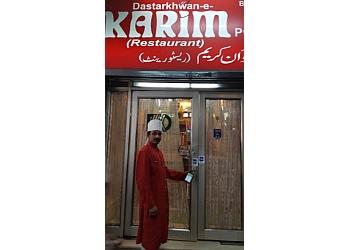 Dastarkhwan-e-Karim Pvt. Ltd.