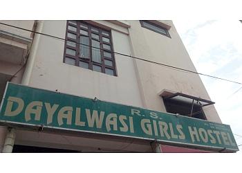 Dayalwasi Girls Hostel