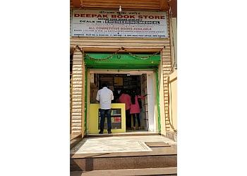 Deepak Book Store