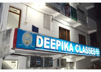 Deepika Classes