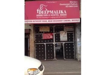 Deepmalika Girls Hostel