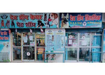 Dev Dog Care Center