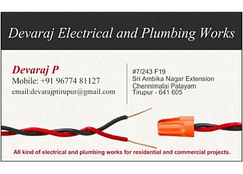 Devaraj Electricals And Plumbing Works