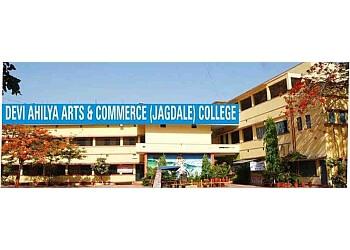 Devi Ahilya Arts And Commerce Jagdale College