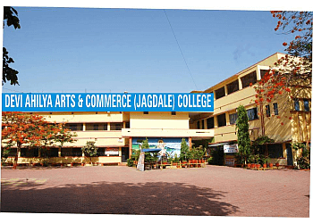 Devi Ahilya Atrs & Commerce (Jagdale) College