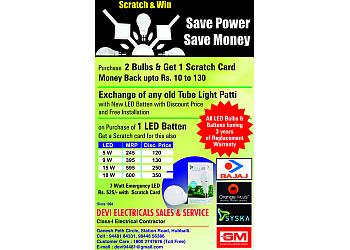 Devi Electricals