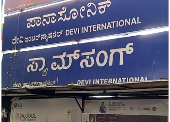 Devi International