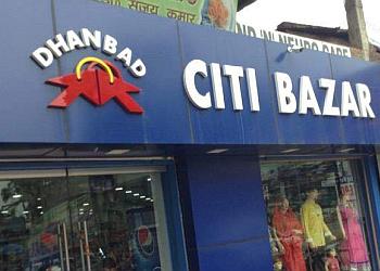 Dhanbad City Bazar
