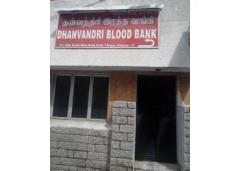 Dhanvandri Blood Bank