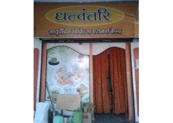 Dhanvantari Ayurved