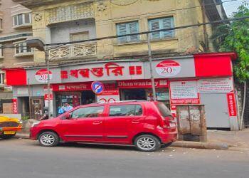 Dhanwantary Pharmacy
