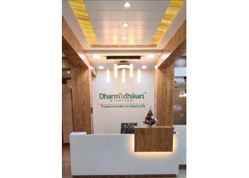 Dharmadhikari Ayurveda Clinic