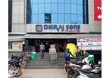 Dhiraj Sons The Mega Store