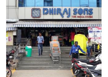 Dhiraj Sons The Mega Store