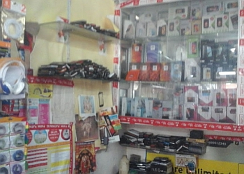 Dhruv Mobile Shop & Repairing Centre
