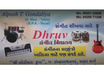 Dhruv Sangeet (Music)