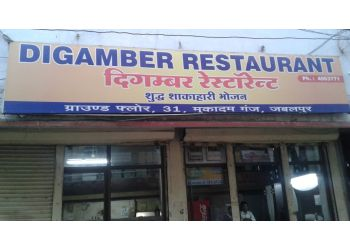Digamber Restaurant
