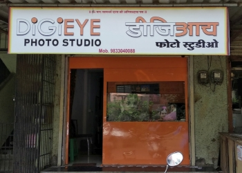 DigiEYE Photo Studio