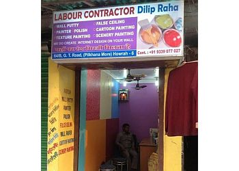 Dilip Works