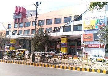 Dindayal City Mall
