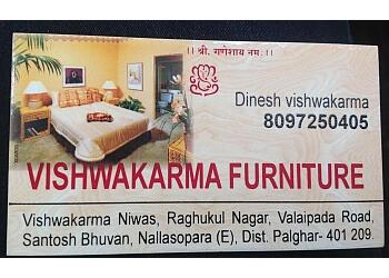 Dinesh Vishwakarma (Vishwakarma Furniture)